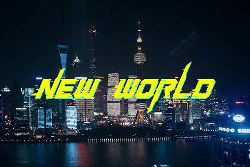 VAVA 个人MV《New World》